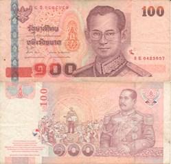 Thailand - 100 Baht