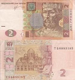 Ukraine - 2 Ukrainian hryvnia