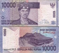 Indonesia - 10000 Rupiah