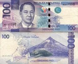 Pilipinas - 100 Piso