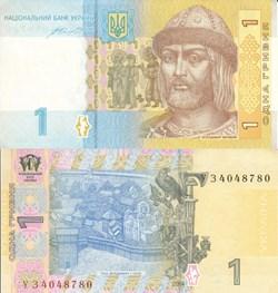 Ukraine - 1 Ukrainian hryvnia