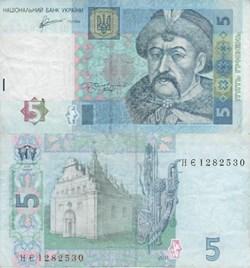 Ukraine - 5 Ukrainian hryvnia