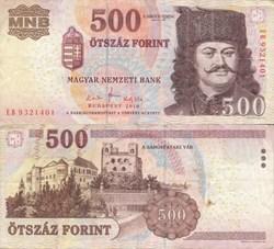 Magyar - 500 Forint