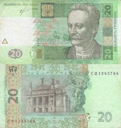 Ukraine - 20 Ukrainian hryvnia