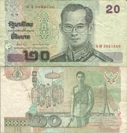 Thailand - 20 Baht ancien