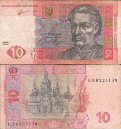 Ukraine - 10 Ukrainian hryvnia