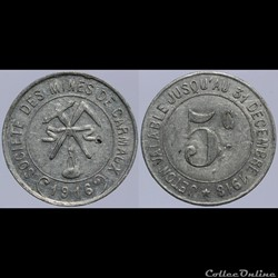 81 - Carmaux - 5 centimes