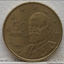 Grece - 2011 - 50 cents