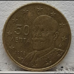 Grece - 2008 - 50 cents