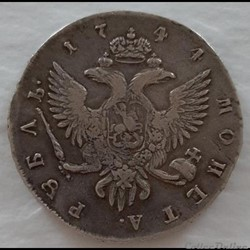 Russie - 1 rouble 1744