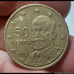 Grece - 2002 - 50 cents