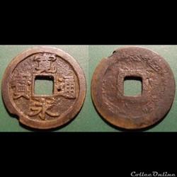 Japon 1  Mon