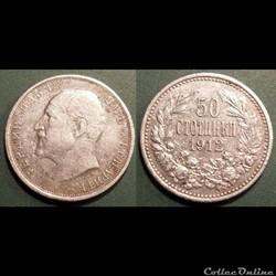 Bulgarie 50 Stotinki 1912