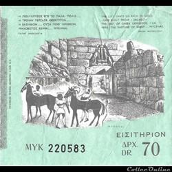 Grèce Site Archéologique de Mycène