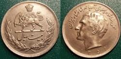 20 Rials 1351 soit 1972