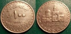100 Rials 1372 soit 1993