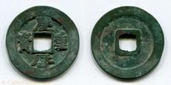 Chine - 10 cash Ren Zong