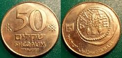 50 Sheqalim 1984