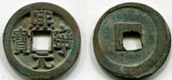 Chine -cash empereur Shen Zong