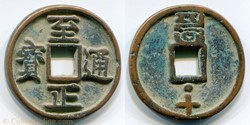 Chine - 10 Cash Zhi Zeng Tong Bao