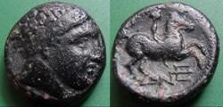 Macédoine-Royaume de Macédoine-Philippe ...
