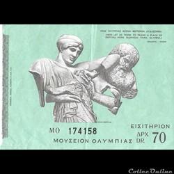 Grèce Musée d'Olympie