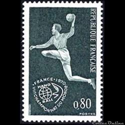 1970 Championnats du monde hand ball France
