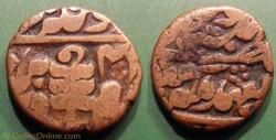 India Jaipur Madho Singh 1880-1922 1 Pai...