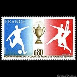 1977 60ème anniversaire de la coupe de France de football