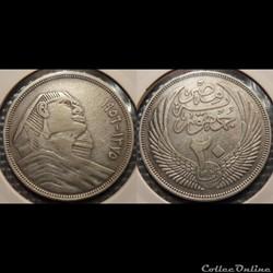 Egypte 20 Piastres 1375