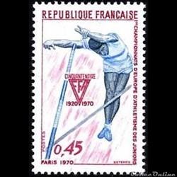 1970 Cinquantenaire de la FFA