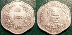 25 Pyas 1966