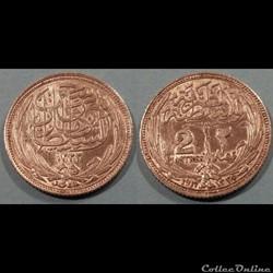 Egypte 2 Piastres 1335-1917