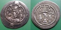 Sasanian Empire-Khusro I - Drachme