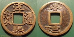 Chine -cash ou sapèque empereur Xiao Zon...