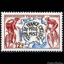 1953 Tour de France, Natation, Athlétisme, Escrime