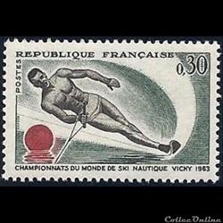 1963 Championnats du monde de ski nautique à Vichy