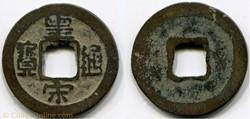 Chine - sapèque ou cash des Song du Nord
