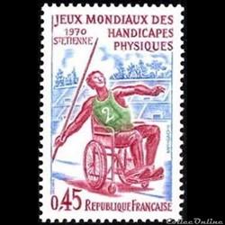 1970 Jeux mondiaux des handicapés physiques à Saint Etienne