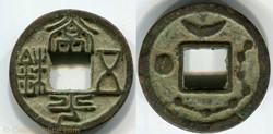 Chine - Amulette