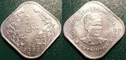 10 Pyas 1966