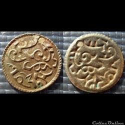 a1- J Inconnu ou médaille