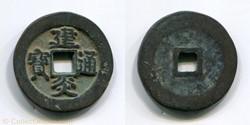 Chine - 10 cash Gao Zong