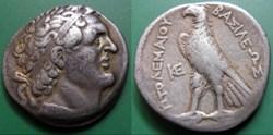 Royaume Lagide-Ptolémée II Philadelphe T...