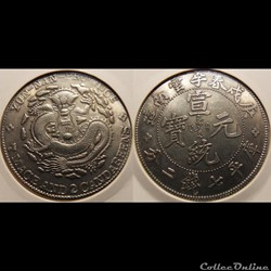 Chine Yun-Nan 1 Dollar Faux?
