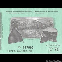 Grèce Site d'Olympie