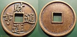 Chine - Amulette porte bonheur