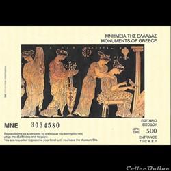 Grèce ticket entrée monuments