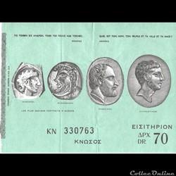 Crète Site de Knossos
