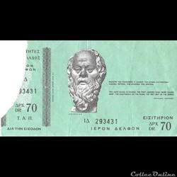 Grèce Site de Delphe